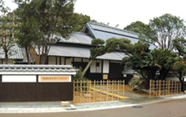 浜屋敷(吹田歴史文化まちづくりセンター)