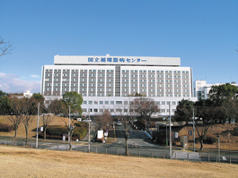 国立循環器病センター