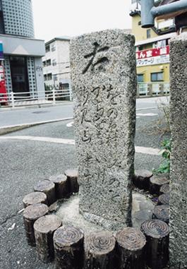 旧街道のなごりの道標