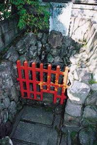 泉殿(いづどの)霊泉