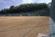 高野台スポーツグラウンド
