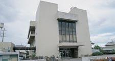 交流活動館