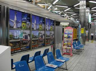 北大阪急行 千里中央駅 北口片面ポスター掲示例