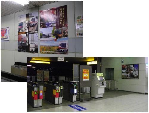 江坂駅(南口)・(北口)