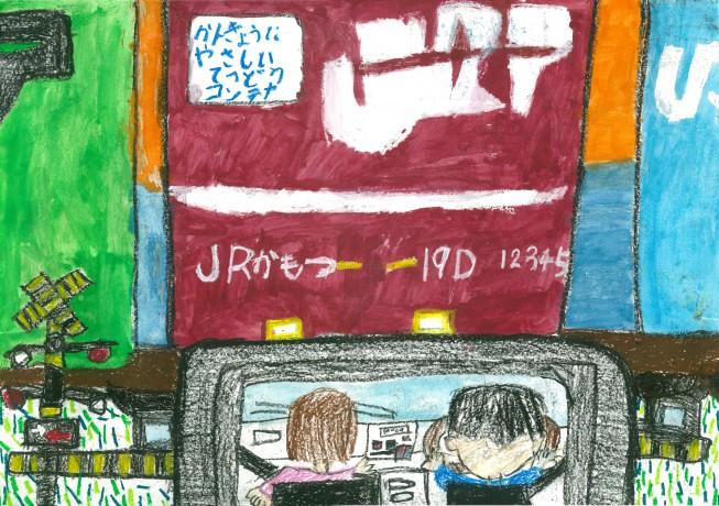 福田夏望 ふくだかの 7才(1年)女