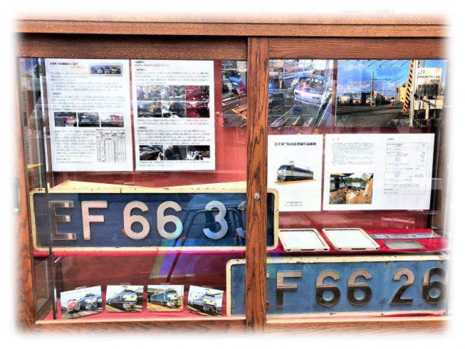 JR貨物フェア2019